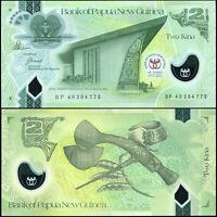 Papua-Neuguinea 2 Kina. Polymer UNZ ND (2013) Banknote Kat# P.45a