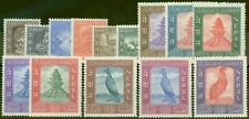 Nepal 1959 set of 14 SG120-133 V.F Pristine MNH