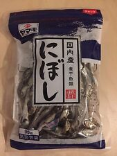 Yamaki, Dried Sardine for Fish Stock, Niboshi, 90g, Japan