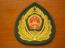 07's series China Armed Police Force ( CAPF ) Camouflage Cap Hat and Cover Patch