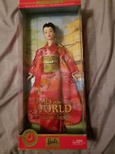 Barbie Princess of Japan ~ Dolls of the World ~ 2003