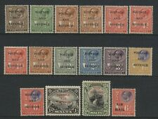 Malta 1928 KGV Values Ovprt POSTAGE AND REVENUE / AIR MAIL Mounted Mint