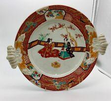 Antique Oriental Porcelain Two Handled Dish circa 1850