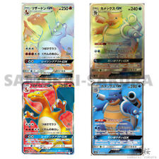 Charizard Blastoise GX HR SR 4 Types Set Pokemon Card Sun & Moon