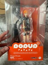 More details for shoyo hinata pop up parade figure (brand new in box) by orange rouge