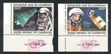 SPACE: FIRST ASTRONAUTS GAGARIN, SHEPARD ON CAMEROUN 1981 Scott C291-C292, MNH