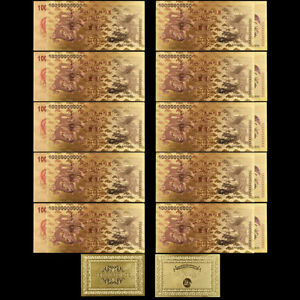Gold Foil Chinese Dragon Banknote for Money Currency Collection Gifts