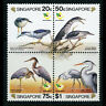 SINGAPORE 1994 Herons. Birds. SG 766-769. Mint Never Hinged. (WE151)