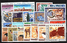 "Algeria  1967 - Complete Year  Set  ,"" 25 Stamps  "" -  all  MNH ** -  Supeb !"