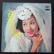 Taiwan Pop Song LP Sha Tai Fung 夏台鳯  ~