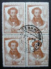 Russia 1937 590 Varieties CTO NH OG 10k Pushkin Russian Writer Block of Four!!