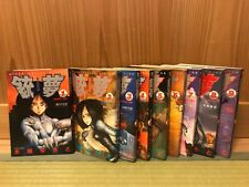 Gunnm Battle Angel Alita old version 1- 9 Complete Set Japanese Yukito Kishiro
