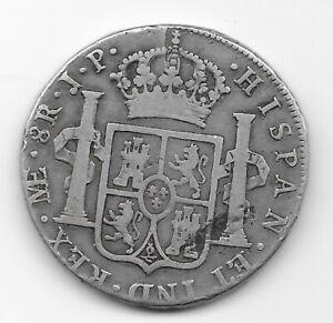 PERU  8 reales 1815  SILVER  KM# 117.1  VF