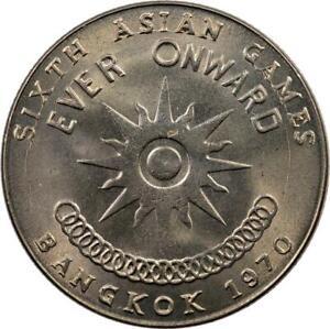 THAILAND - BAHT - 1970 (2513) - UNC - RAMA IX & QUEEN SIRIKIT - 6TH ASIAN GAMES