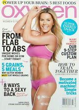 Oxygen Magazine June 2014 Womens Fitness Sarah Grace