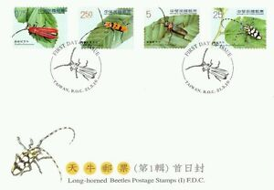 Long-horned Beetles (I) Taiwan 2010 Insect Bug Animal Leaf (stamp FDC)