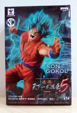 Banpresto DragonBall Z Resurrection F Goku Super Saiyan God SCultures Special