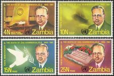 Zambia 1971 UN/Dag Hammarskjold/United Nations/Plane/Dove/People 4v set (n44130)