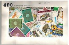 Lot of 400 Different Ethiopian Stamps