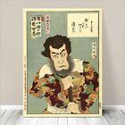 "Japanese Kabuki Samurai Art ~ CANVAS PRINT 36x24"" ~ Danjuro Kunichika #269"