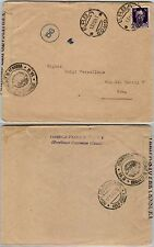 RSI-EFFIGE SCOPERTA 50c(251) isolato su busta ERBA->Roma 13.12.1943