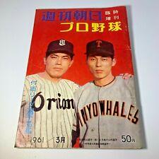 1961's  Vintage Japanese Weekly Asahi Pro Baseball Magazine