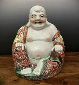 TOMTAO Happy Buddha Figur China Porzellan Smiling Budai Skulptur | 38cm groß