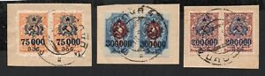 Georgia 1923 cut with stamps Lapin#43-47 used CV=12€