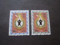 Saudi Arabia #974-75 Mint Never Hinged - WDWPhilatelic