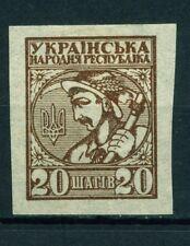 Ukraine Civil War old classic stamp 1918 MLH
