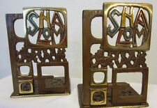 Pair MID-CENTURY SHALOM HEBREW BOOKENDS Brass & Enamel MADE ISRAEL Book Ends