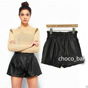 CelebStyle Pleating Faux Leather Shorts