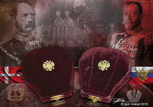 SILK IMPERIAL CROWN Russian Imperial Coronation gift to NICHOLAS II DENMARK King