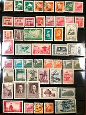 Lot of China Old Stamps MH/Used