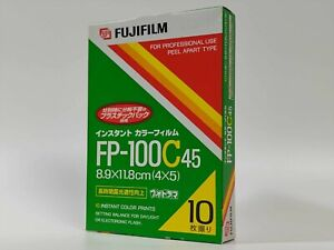【New Sealed】FUJIFILM FP-100C45 4x5 Instant Color Film Expired In 2006-3 #685-1