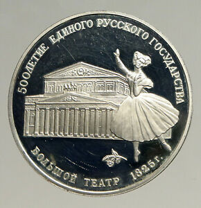1991 RUSSIA 500 Yrs Statehood Bolshoi Theatre VINTAGE Silver Proof 3 Coin i94145