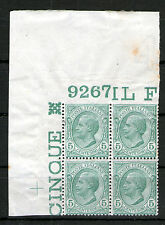 italy IMPERFORATE AT TOP mnh SC# 94 CORNER block of 4 with PLATE NUMBER
