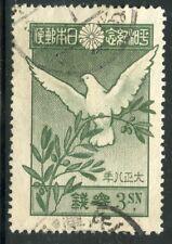 STAMP / TIMBRE JAPAN / JAPON / OBLITERE N° 153 COLOMBE DE LA PAIX