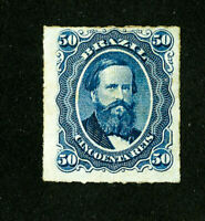 Brazil Stamps # 63 VF Unused Fresh Scott Value $85.00