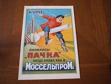 "Vintage Soviet Advertising Poster 1927 Smoke Cigarettes Pachka 11.5x16"" Russia"