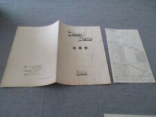 >> DRAGON BREED IREM SHOOT ARCADE ORIGINAL JAPAN MANUAL INSTRUCTIONS! <<