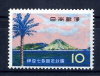 Sello Japon 1963 nº 764 Parque Nacional Islas Izu Nippon stamps Japan