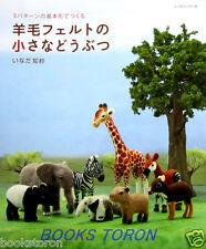 Needle Felt Small Animals /Japanese Handmade Craft Pattern Book
