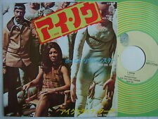IKE AND TINA TURNER I KNOW / 7INCH 45RPM