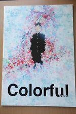 Colorful Japanese Anime Movie Program Pamphlet 2010