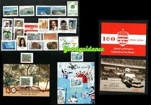 2020 - Tunisia - Full year 23 stamps + 2 blocks + 2 officials postcards - MNH**