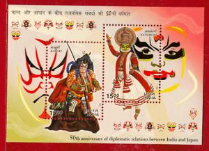 INDIA 2002 Japan Diplomatic Relations Kabuki Kathakali Dance Minisheet MNH