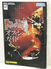 THE HOUSE OF DEAD Official Guide Sega Saturn Book SB03*