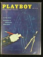 Playboy, magazine, Apr, 1959, Nancy Crawford