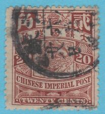 China 117 Imperial Chinese Post  Carp Unwmk. No Faults Very Fine  !